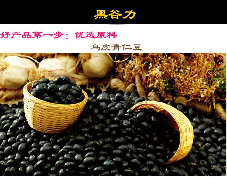 产品详情_01.jpg