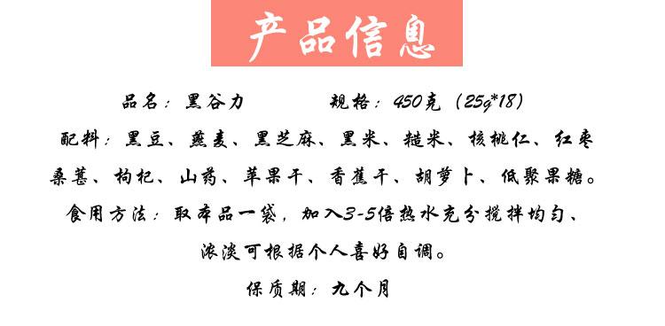 产品详情_05.jpg